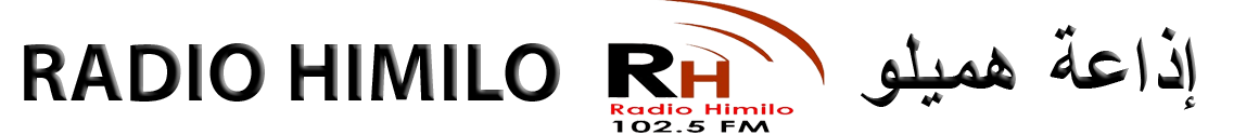 Radio Himilo